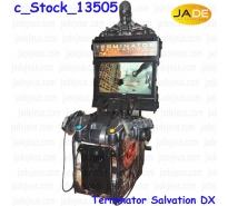 Terminator Salvation DX