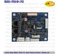 Carte Node 520-7019-72, Mini-Plateau Rotatif, Batman 66